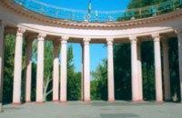 В Днепропетровске пройдет «Поп-чай»