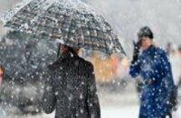 В Днепропетровской области из-за нестабильных погодных условий переведены в повышенную боевую готовность специальные службы по Ч