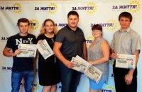 Жители Самарского района Днепра создали ячейку партии «За життя» (ФОТО)