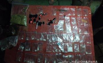 В Днепре полицейские задержали вооруженного наркодельца