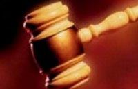 Апелляционный суд не освободил «Арселор Миттал Кривой Рог» от выплаты ЗФЗ 205,6 млн. грн.