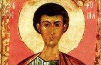 Сегодня православные почитают Апостола Фому