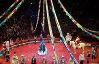 Дети сотрудников Павлоградского химзавода посетили цирковое представление «В королевстве цирка» (ФОТОРЕПОРТАЖ)