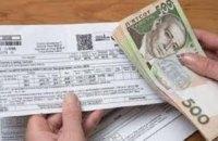 Украинцы, потерявшие работу в период карантина смогут оформить жилищные субсидии, - Кабмин