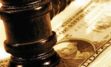 КРУ обнаружило признаки доведения до банкротства 2-х предприятий в Днепропетровской области