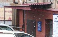 В Днепре пошел первый снег (ФОТО)