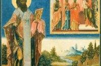 Сегодня в православной церкви почитают преподобного Вукола