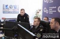 В полицию поступило более 400 сообщений связанных с избирательным процессом, из них 64 факта касаются незаконной агитации