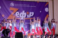 В Синельниково состоялся 13-й кастинг областного талант-фестиваля «Z_ефір»,  – Валентин Резниченко