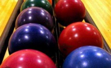В Днепропетровске пройдет Открытый межвузовский чемпионат по боулингу