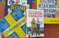 Жителей Днепропетровщины приглашают на творческую встречу с братьями Капрановыми