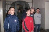 В Днепропетровском СИЗО провели экскурсию для «трудных» подростков