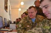 АТОшники Днепропетровщины могут бесплатно получить высшее образование в Национальной металлургической академии