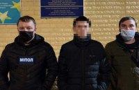 Полиция Днепропетровщины разоблачила 36-летнего иностранца, который нелегально находился на территории Украины