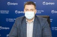 Ситуація із захворюваністю на COVID-19 у Дніпрі