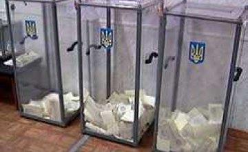 Два кандидата в мэры Днепродзержинска отказались участвовать в выборах