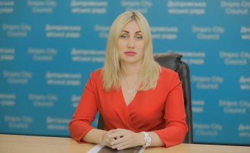 В мэрии Днепра рассказали о порядке и процедуре усыновления ребенка