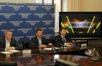 Стартовал прием заявок для участия в конкурсе «Премия Днепропетровского областного совета»