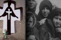 Областные власти возведут в Днепропетровске 7-ми метровый мемориал жертвам голодомора