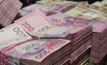 Стало известно, сколько миллионеров живет в Днепропетровской области
