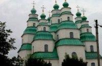8,5 млн.грн. выделено на реконструкцию Новомосковского Свято-Троицкого собора