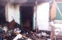 В Павлограде во время пожара в частном доме погиб мужчина