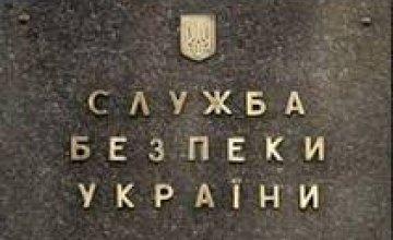 В Кривом Роге СБУ предотвратила нанесение ущерба государству на 37 млн грн
