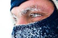 За три дня от обморожений в Днепропетровской области пострадали 5 человек