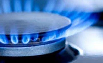 Качество газа на Днепропетровщине превышает требования Госстандарта, - ПАО «Днепрогаз»