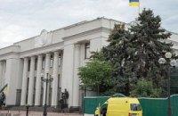 Верховная Рада увеличила штрафы за мусор в лесу