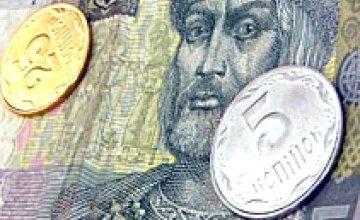 «Днепроэнерго» повысит тарифные ставки и оклады своим сотрудникам