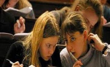 В Днепропетровской области стартует региональный конкурс школьных сочинений