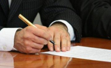 Оппозиция стремится максимально привлечь общественные организации к выборам и законотворчеству, - ВО «Батьківщина»
