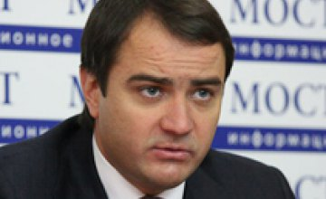 Оппозиция Днепропетровщины объединилась ради победы на выборах, - «Фронт змін»