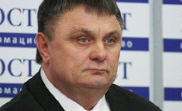 В Днепропетровской области к 5 оппозиционным партиям присоединились 40 общественных организаций