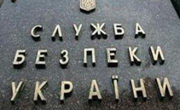 СБУ предупреждает украинцев о появлении вируса-вымогателя