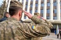Этой весной в армию планируют призвать почти 1800 новобранцев Днепропетровщины