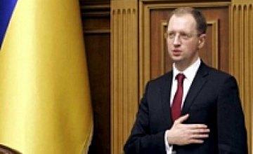 Верховная Рада уволила Арсения Яценюка