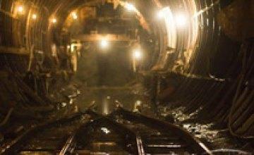 ЕБРР выдаст кредит на строительство днепропетровского метрополитена
