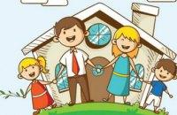 9 июня в Днепре пройдет масштабный семейный праздник и Парад семей