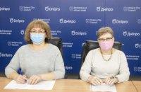 На 1,3 млрд грн профінансовано за І квартал захищені видатки бюджету Дніпра
