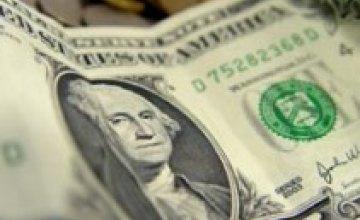 Торги на межбанке закрылись в диапазоне 8,35/8,45 грн./$1