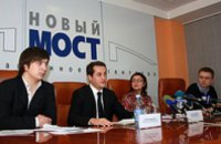 Фонд «Наш дом — Днепропетровск» расширяет сферу своей деятельности