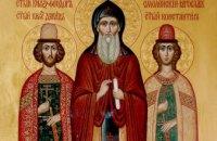 Сегодня православные молитвенно чтут память благоверных князей Феодора и чад его Давида и Константина, Ярославских чудотворцев