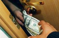 Эксперты: «Коррупцию можно преодолеть путем принятия законов и изменения менталитета»