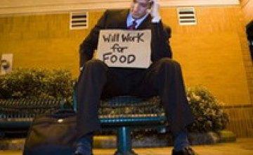 Горсовет: «На предприятиях Днепропетровска процветает скрытая безработица»