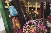 В Пятихатках предприятие ритуальных услуг оштрафовали на 5 тыс грн