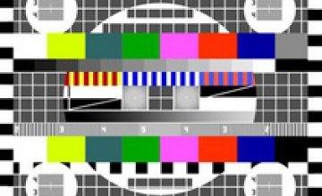 Заявление трудового коллектива ТРК «Львов» вызвало негодование у медиасообщества Днепропетровщины