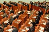 Депутаты Днепропетровского горсовета признали Россию страной-агрессором