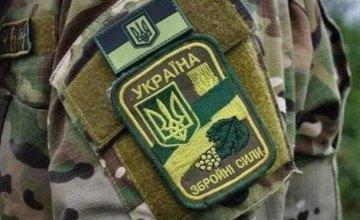 В армию уже призвали почти 800 жителей Днепропетровщины